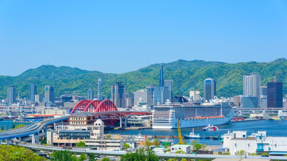 国際航海船舶及び国際港湾施設の保安の確保等に関する法律 第18条第1項