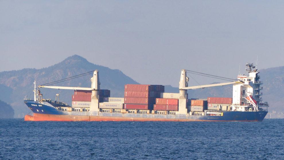 海上運送法 第44条の2