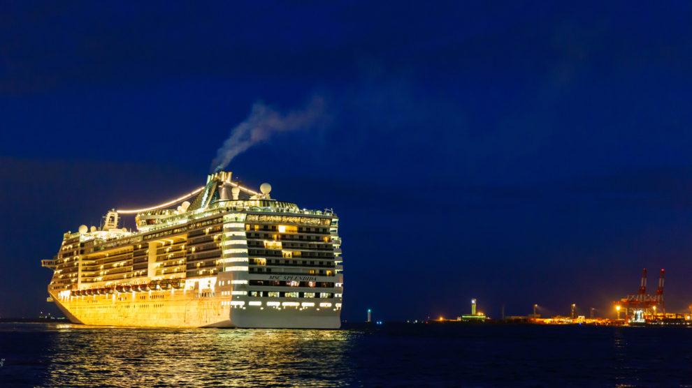 船舶安全法施行規則 第45条第2項