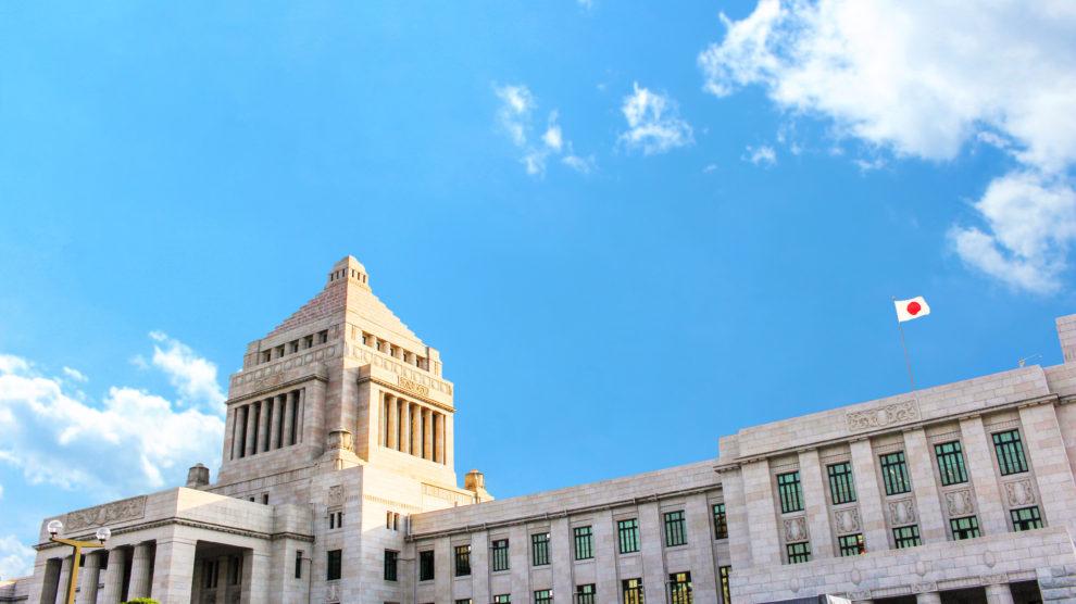 日本国憲法 第8条